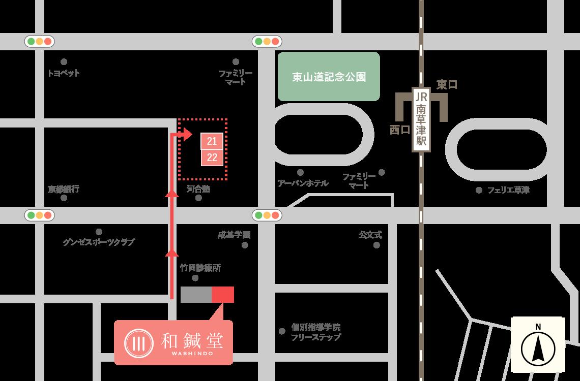和鍼堂の駐車場