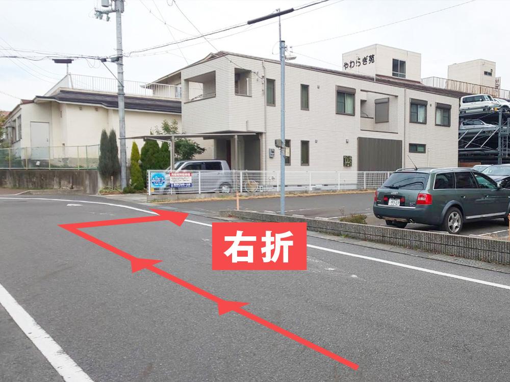 和鍼堂の駐車場02